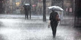 حالة الطقس: الفرصة مهيأة لسقوط أمطار متفرقة على معظم المناطق