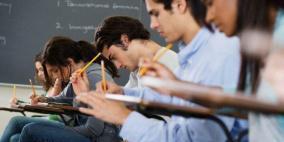 دراسة: الذهاب إلى الجامعة يضيف 1.37 عام إلى متوسط العمر المتوقع