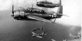 بعد 76 عاما..حل لغز 3 مقاتلات أميركية أسقطها اليابانيون