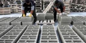 الاحصاء يعلن مؤشر أسعار تكاليف البناء والطرق وشبكات المياه والمجاري