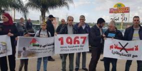 طمرة: تظاهرة احتجاجية ضد نتنياهو والليكود