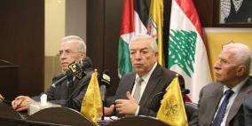بيروت: افتتاح ورشة عمل تنظيمية لامناء سر اقاليم حركة فتح