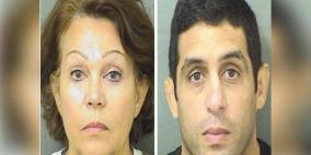 جريمة مخيفة.. الأم وابنها يقتلان الزوج والشقيقة
