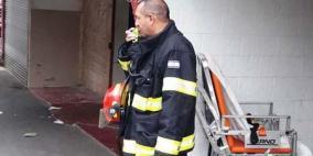 3 إصابات باندلاع حريق في مبنى بمدينة حيفا