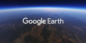 أخيراً..خدمة Google Earth تدعم كافة المتصفحات