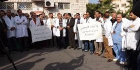 أزمة الأطباء في طريقها إلى التفاقم، والنقابة تمهل الحكومة حتى جلسة الغد