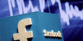 """"""" فيسبوك"""" يعلن تشديد قواعد التصدي للمضايقات على المنصة"""