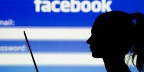 """""""فيسبوك"""" تكشف عن  الآداة التي استخدمتها لحذف 66 مليار حساب وهمي"""