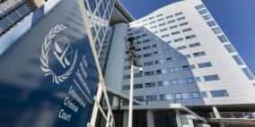وفد إسرائيلي في واشنطن لتنسيق مواجهة المحكمة الجنائية