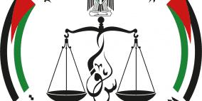 قرارات تنظيمية لعمل السلطة القضائية والمناوبات في المحاكم النظامية