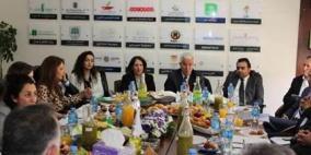 انتخاب مجلس إدارة مؤسسة إنجاز فلسطين لعام 2020