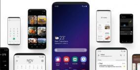 سامسونج تعتزم إطلاق One UI 2.1 لهواتفها القديمة
