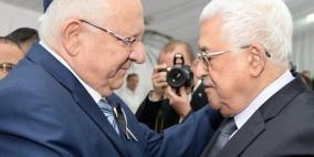 الرئيس يتلقى اتصالا هاتفيا من الرئيس الإسرائيلي