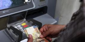 """تأجيل أقساط القروض: فجوة بين """"الخطاب المصرفي"""" وفهم المواطن"""