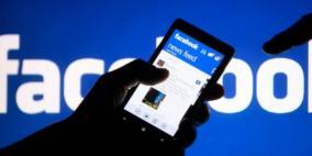 خلل.. فيسبوك تحظر روابط حول كورونا