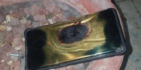 حريق في شقة سكنية بحيفا بسبب هاتف خليوي