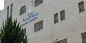 وضع طالبين قادمين من إيطاليا في الحجر الصحي بمدينة رام الله