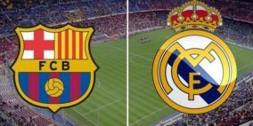 ريال مدريد وبرشلونة ينقلان صراعهما إلى ألمانيا