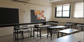 إعادة منظومة التعليم عن بعد لكافة المدارس