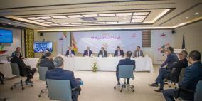 شركة البنك الإسلامي العربي تعقد اجتماع الهيئة العامة السنوي العادي