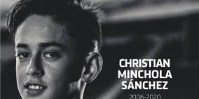 أتلتيكو مدريد وبرسالة حزينة يعلن وفاة مهاجمه الشاب مينتشولا