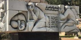 دعوات لإحياء الذكرى الـ 44 ليوم الأرض في البلدات العربية