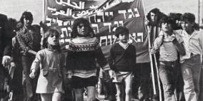 الذكرى 44 عاماً ليوم الأرض..هبة الدفاع عن أراضي الجليل