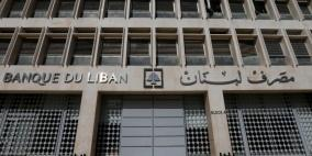 المصارف اللبنانية توقف سحب الدولار جراء أزمة كورونا