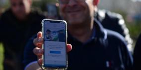 الانترنت مجانا عند نقاط التفتيش الفلسطينية