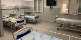 الناصرة: المستشفى الإنجليزي يفتتح قسم النصر لمرضى كورونا