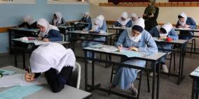 التربية تحدد المادة المطلوبة في امتحان الثانوية العامة