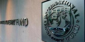 """صندوق النقد الدولي: مواردنا """"كافية"""" للتعامل مع الفيروس"""