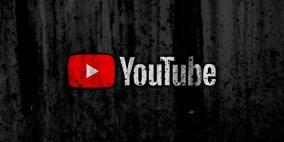 يوتيوب تسعى لمنافسة تطبيق TikTok عبر Shorts