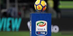 الصراع على لقب الدوري الإيطالي يتحوّل إلى ما يشبه معركة الهبوط