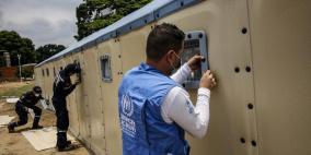 فنزويلا تتلقى 90 طناً من المساعدات الأممية لمكافحة كورونا