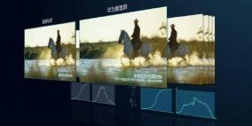 هواوي تعلن عن تلفازها الذكي Vision X65