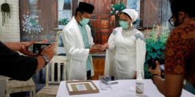 زواج على الطريقة الكورونية
