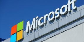 مايكروسوفت تمدد دعم أنظمة ويندوز القديمة بسبب كورونا