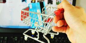 ازدهار قياسي للتسوق الالكتروني بفلسطين في ظل كورونا