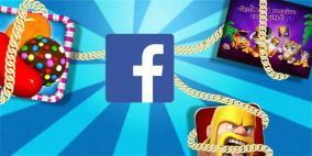 فيسبوك تعتزم إطلاق تطبيق جديد مخصص لبث الألعاب