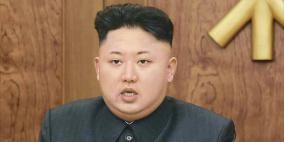 زعيم كوريا الشمالية يتلقى العلاج بعد إجراء طبي