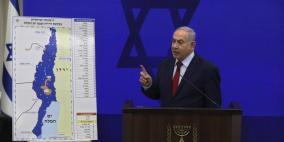 الاتحاد الأوروبي: لا نعترف بأي سيادة إسرائيلية على الضفة الغربية