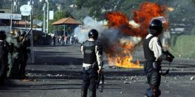 مقتل شاب في تظاهرة ضد ارتفاع أسعار المواد الغذائية في فنزويلا