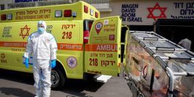 ارتفاع وفيات كورونا في اسرائيل الى 208 والإصابات 15,589