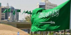 السعودية: القضية الفلسطينية هي الأولى للمملكة