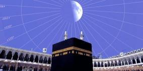 رصد تعامد القمر فوق مكة المكرمة