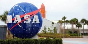"""""""صورتك الكونية"""".. """"ناسا"""" تطلق خدمة جديدة لتسلية المواطنين في الحجر"""