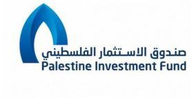 """صندوق الاستثمار يطلق برنامج """"إسناد"""" الطارئ لدعم وإسناد المنشآت الصغيرة والمتوسطة"""