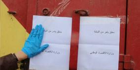 وزارة الاقتصاد تحيل ثمانية مخالفين للنيابة وتتلف 12 طن