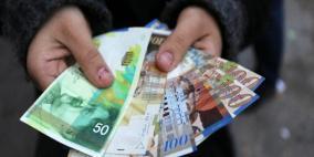 المالية: صرف رواتب الموظفين العموميين كاملة يوم غد الثلاثاء